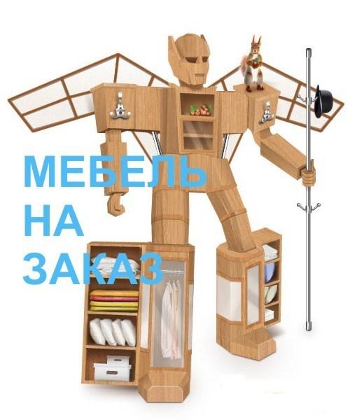 engels.wcli.ru